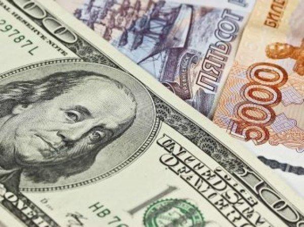 Курс доллара на сегодня, 23 февраля 2018: каким будет курс доллара в ближайшие месяцы, рассказали эксперты
