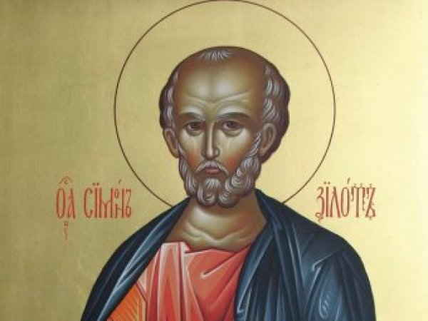 Какой сегодня праздник: 28 февраля 2018 года отмечается церковный праздник Онисим Овчар