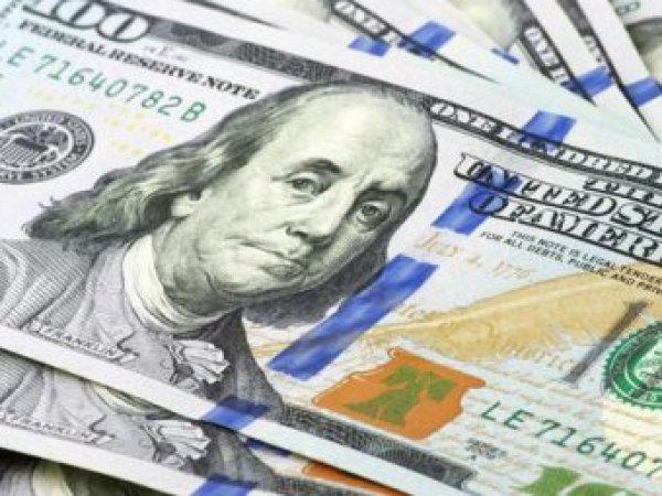 Курс доллара на сегодня, 28 февраля 2018: доллар продолжит падать – эксперты