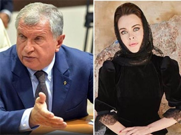 """СМИ сообщили о романе главы """"Роснефти"""" Игоря Сечина с дизайнером Ульяной Сергиенко"""
