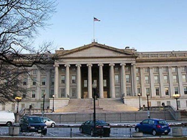 Минфин США предупредил об опасности санкций против госдолга России