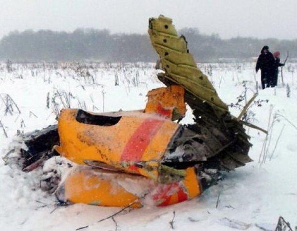 """""""Нечленораздельные крики пилотов"""": пилоты Ан-148 ругались перед крушением самолета"""