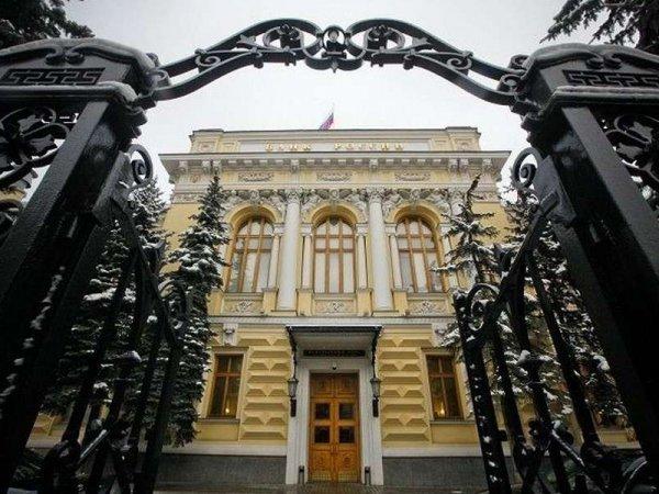 УСибирского банка реконструкции иразвития отозвали лицензию
