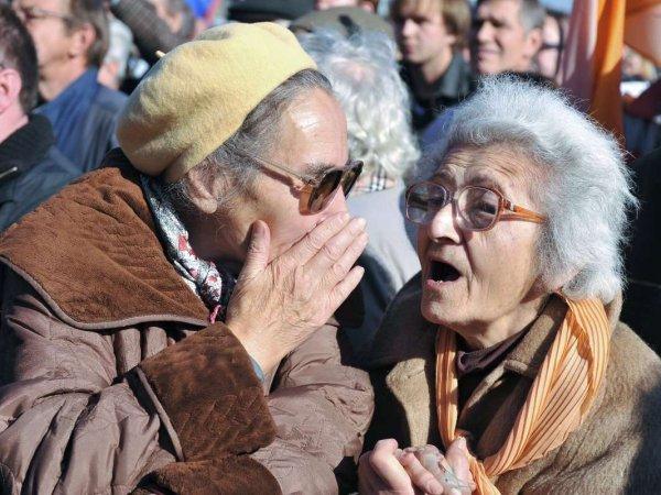 Эксперты предрекли обвал пенсий в России