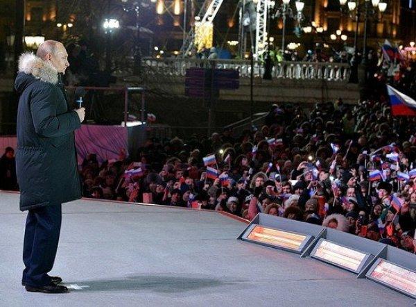 Выборы президента России 2018, результаты: Путин набрал свыше 76% голосов и уже выступил с победной речью (ВИДЕО)