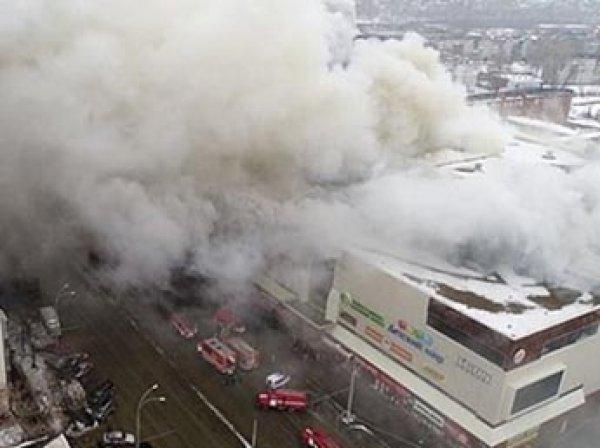 """Число жертв пожара в ТЦ """"Зимняя вишня"""" в Кемерово увеличилось до 64 человек"""