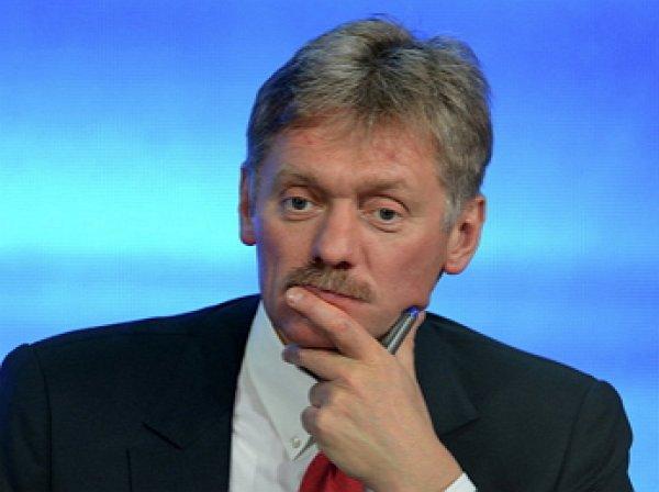 Кремль прокомментировал высылку российских дипломатов странами ЕС
