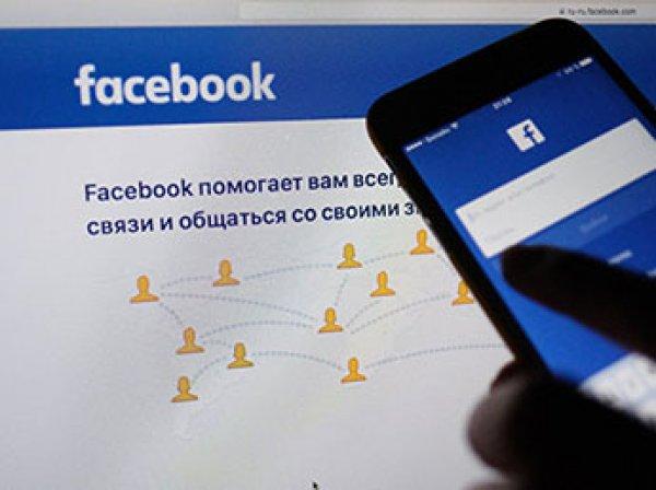 Фейсбук угодил в скандал: соучредитель WhatsApp призвал пользователей удалить аккаунты в Facebook