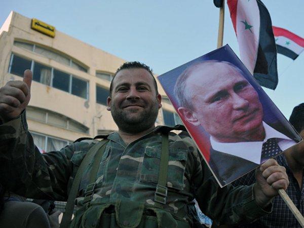 Американские СМИ рассказали о пользе войны в Сирии для России