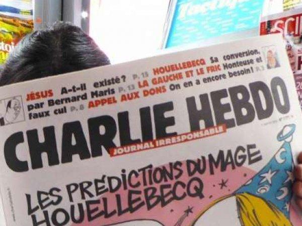Charlie Hebdo опубликовал карикатуру на выборы президента в России с Путиным, Собчак и Навальным