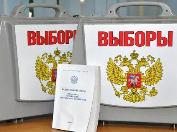 Выборы президента 2018 в России состоятся 18 марта
