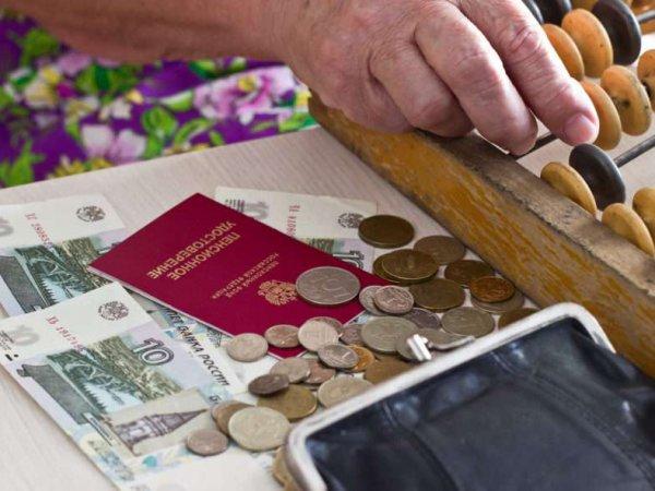 Индексация социальной пенсии с 1 апреля 2018 года в России затронет 4 млн человек