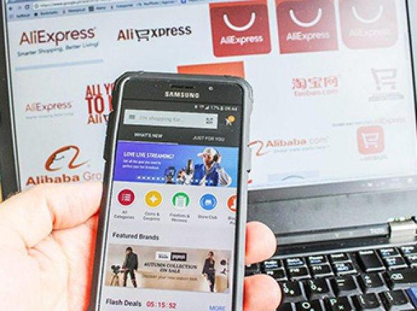 AliExpress запускает в России соцсеть и биржу блогеров