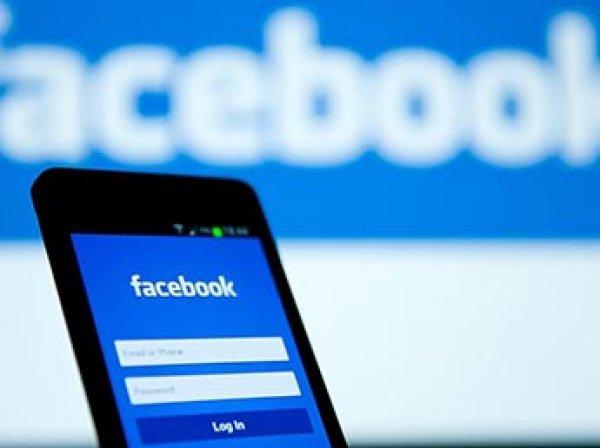 Соцсеть Facebook признала слежку за звонками и SMS пользователей