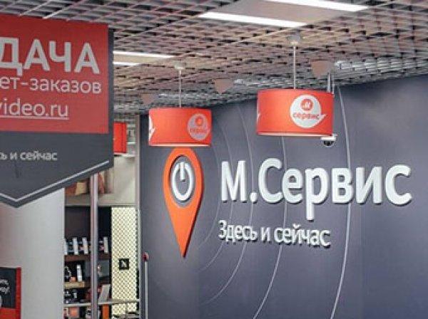 «М.Видео» покупает «Эльдорадо» за 45,5 млрд рублей