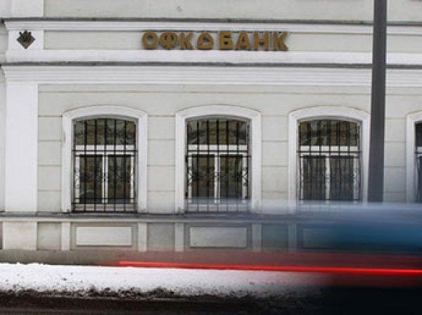 Банк однокурсника Путина внезапно приостановил операции