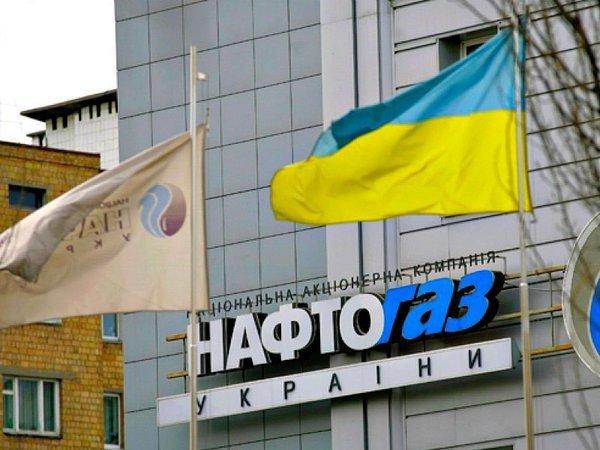 """""""Нафтогаз"""" потребовал от """"Газпрома"""" компенсацию за слишком дорогой газ из Европы"""