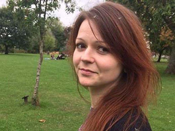 СКР возбудил дело о покушении на убийство дочери Скрипаля