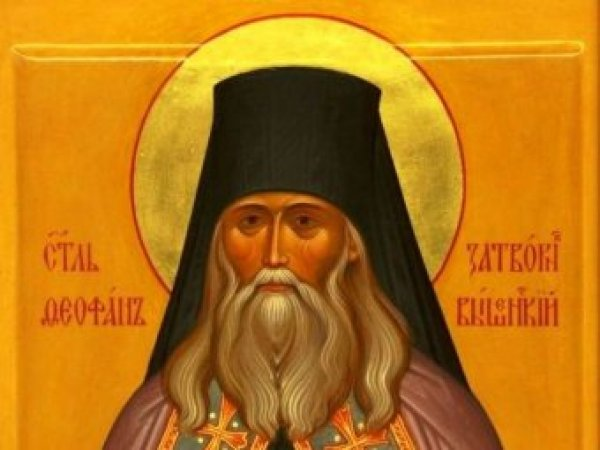 Какой сегодня праздник: 25 марта 2018 года отмечается церковный праздник Феофанов день