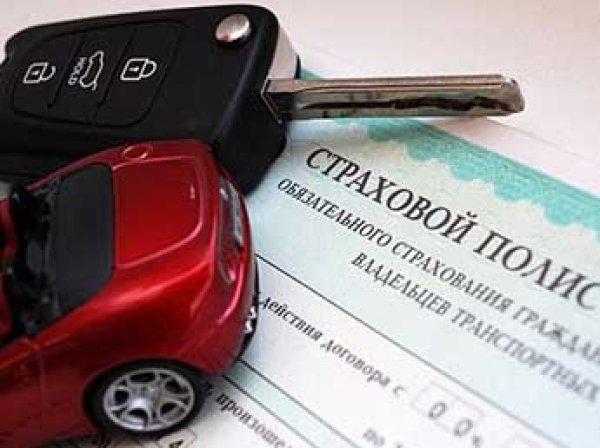 Процедуру покупки электронных полисов ОСАГО в России усложнят