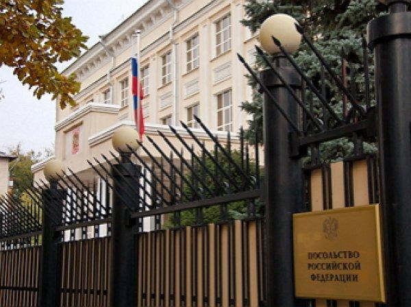 The Times: 20 стран Европы готовятся выслать российских дипломатов