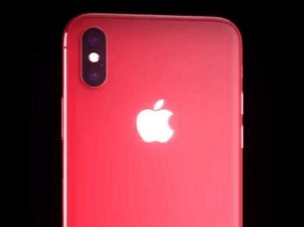 На YouTube появилось видео с красным iPhone X