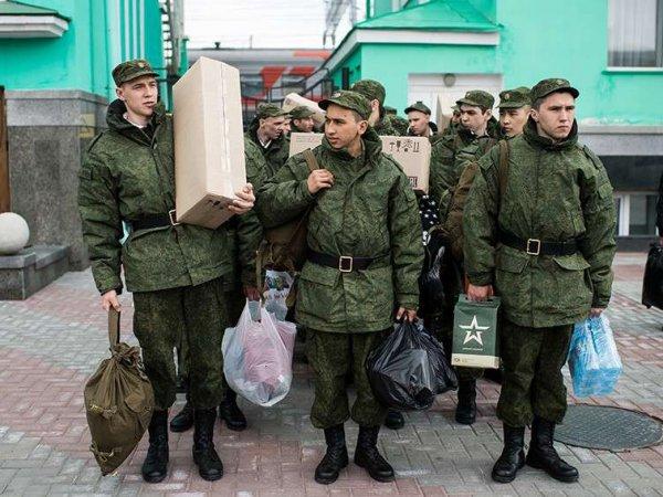 Россияне, освобожденные от службы, будут призваны в армию