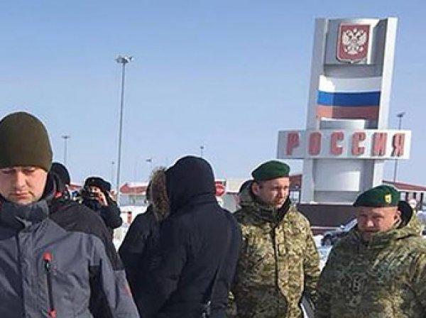 ФСБ поменяла двух украинских пограничников на двух российских