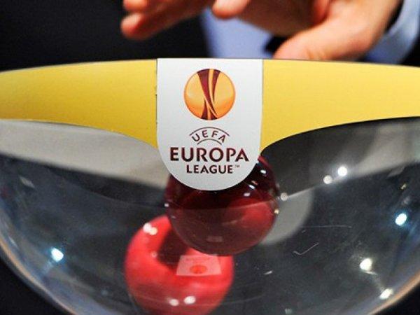 Жеребьевка 1/4 финала Лиги Европы: результаты уже известны