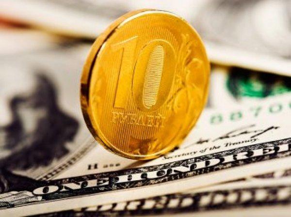Курс доллара на сегодня, 23 марта 2018: эксперты рассказали о курсе доллара в 2018 году
