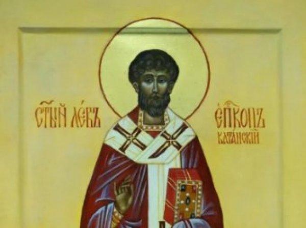 Какой сегодня праздник: 5 марта 2018 года отмечается церковный праздник Лев Катанский