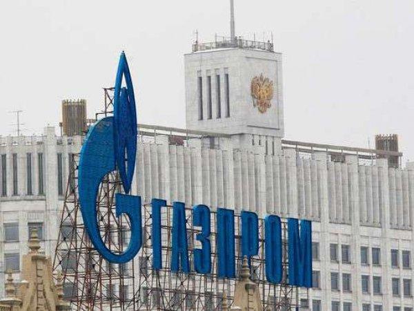 """""""Газпром"""" назвал причину расторжения контрактов с """"Нафтогазом"""""""