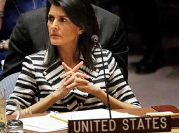 США готовы атаковать Сирию без предупреждения Совбеза ООН