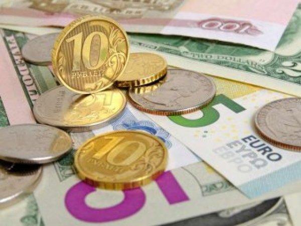 Курс доллара на сегодня, 5 марта 2018: эксперты ожидают ослабления рубля к доллару