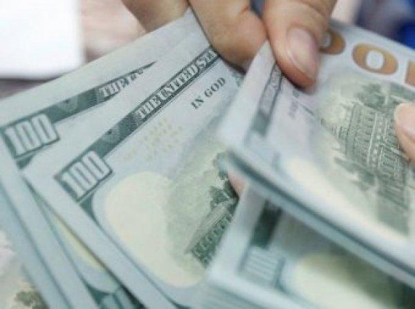 Курс доллара на сегодня, 19 марта 2018: эксперты дали прогноз по курсу доллара на новую торговую неделю