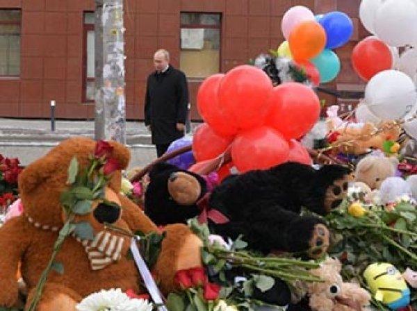 В России объявлен национальный траур в связи с трагедией в Кемерово
