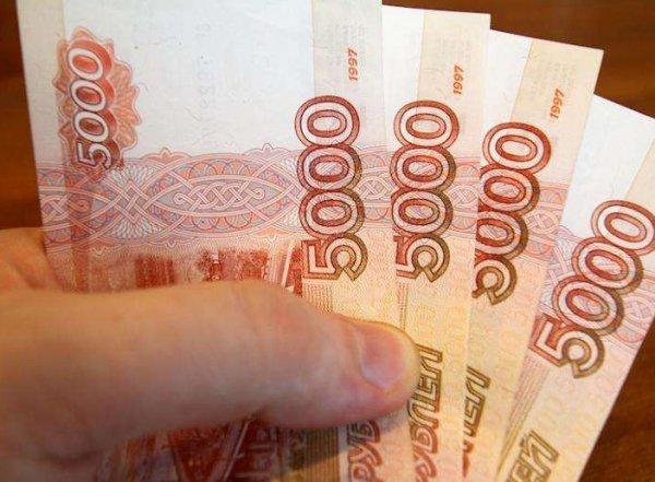 Курс доллара на сегодня, 12 марта 2018: эксперты определили курс рубля на ближайшие две недели