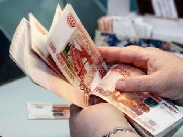 Курс доллара на сегодня, 13 марта 2018: Силуанов оценил перспективы курса рубля