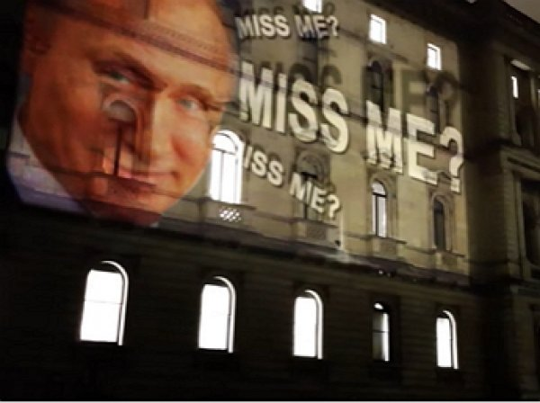 """""""Miss me?"""": проекция с Путиным появилась на здании МИД Великобритании"""