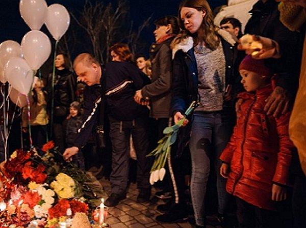 Рига выплатит по 50 тысяч евро на помощь семьям погибших в Кемерове