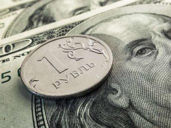 Курс доллара на сегодня, 16 марта 2018: россияне доверяют рублю - эксперты