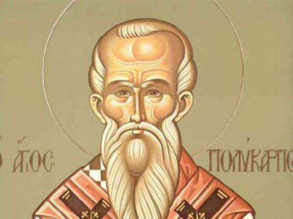 Какой сегодня праздник: 8 марта 2018 года отмечается церковный праздник Поликарпов день