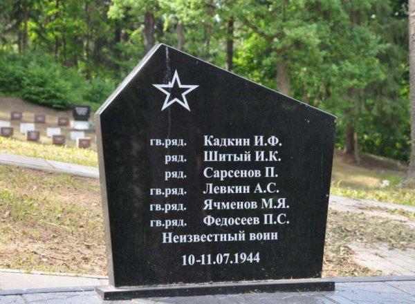 Латвия потребовала демонтировать надгробия с могил российских и советских воинов