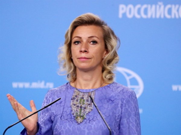 Захарова: Москва подготовила ответные меры в отношении Лондона
