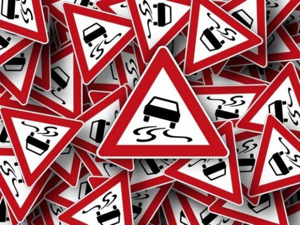 В России к ЧМ-2018 появятся новые дорожные знаки