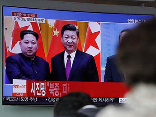 В Пекине заявили, что визит Ким Чен Ына в Китай не был тайным, и показали видео встречи