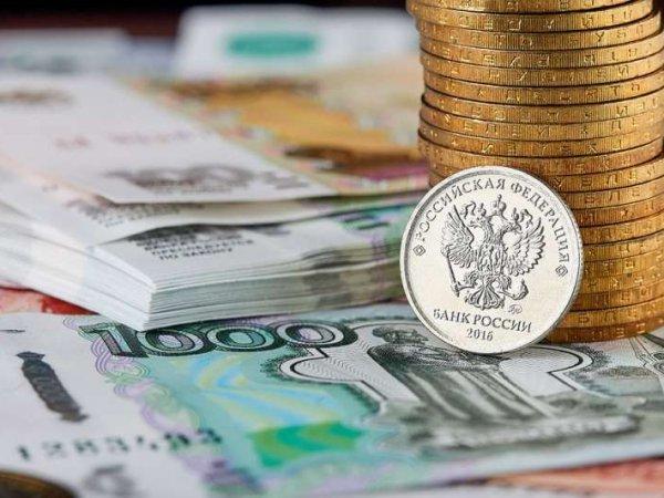 Курс доллара на сегодня, 29 марта 2018: у рубля появился иммунитет к внешней политике - эксперты