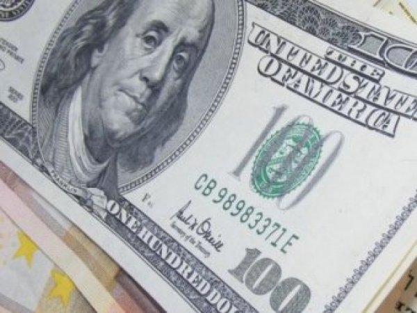 Курс доллара на сегодня, 3 марта 2018: эксперты ожидают роста доллара после выборов президента РФ