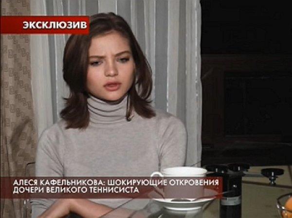 """Алеся Кафельникова откровенно рассказала о наркотиках и попытках суицида в """"Пусть говорят"""""""