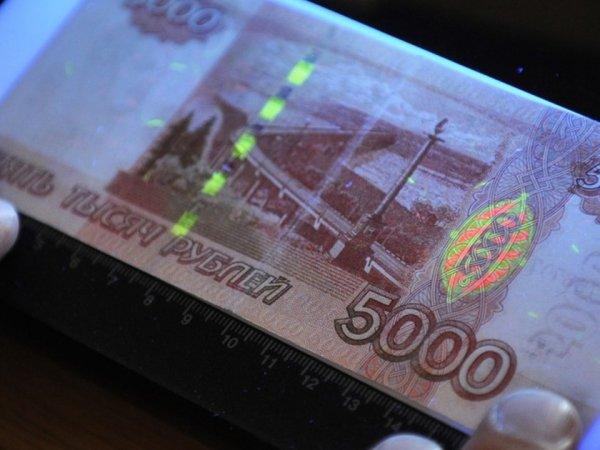 Курс доллара на сегодня, 5 марта 2018: запас прочности рубля на исходе - эксперты